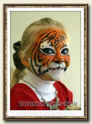 Маленький Тигрёнок – новогодний детский аквагрим на 2010г.
