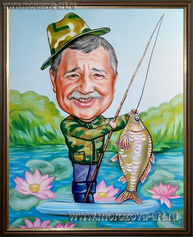 Поздравление для папы с днем рыбака
