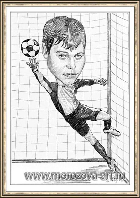 Футбольный вратарь влетает в ворота за мячом, сюжетный студенческий шарж на 23 февраля.