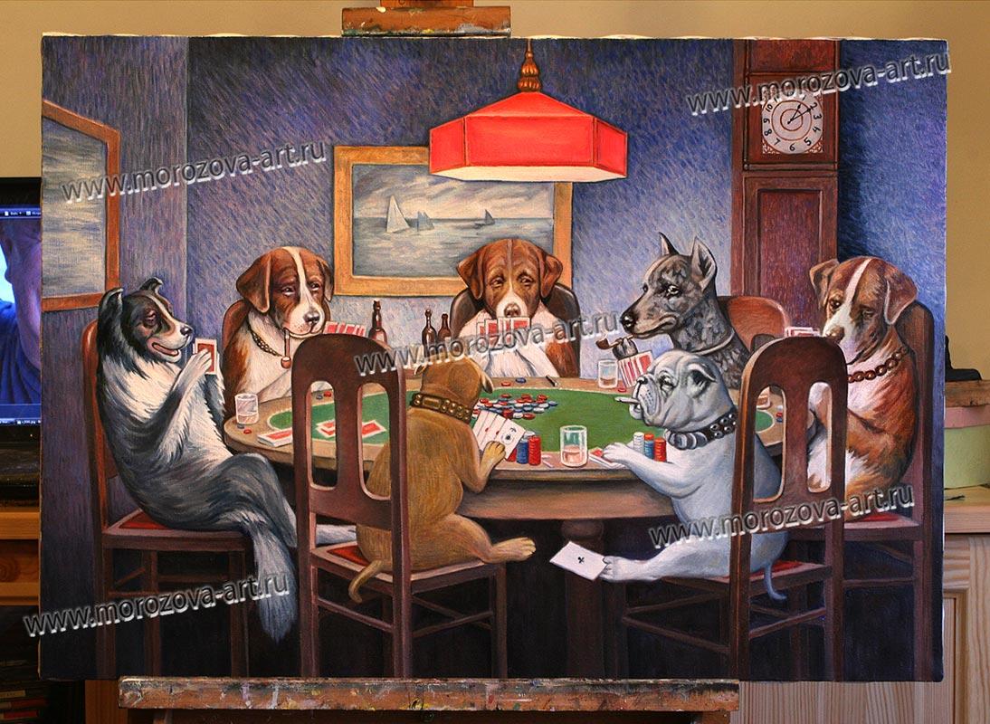 картина собаки играют в покер оригинал