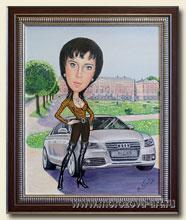 Сюжетный шарж комплемент на Любимую жену, её автомобиль Ауди, на фоне усадьбы Кусково, масляными красками на холсте, 40 х 50см.
